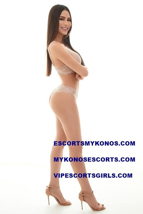 Beatriz - Brazilian Escort in London