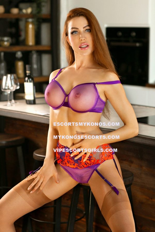 Kate Sexy Escort in London